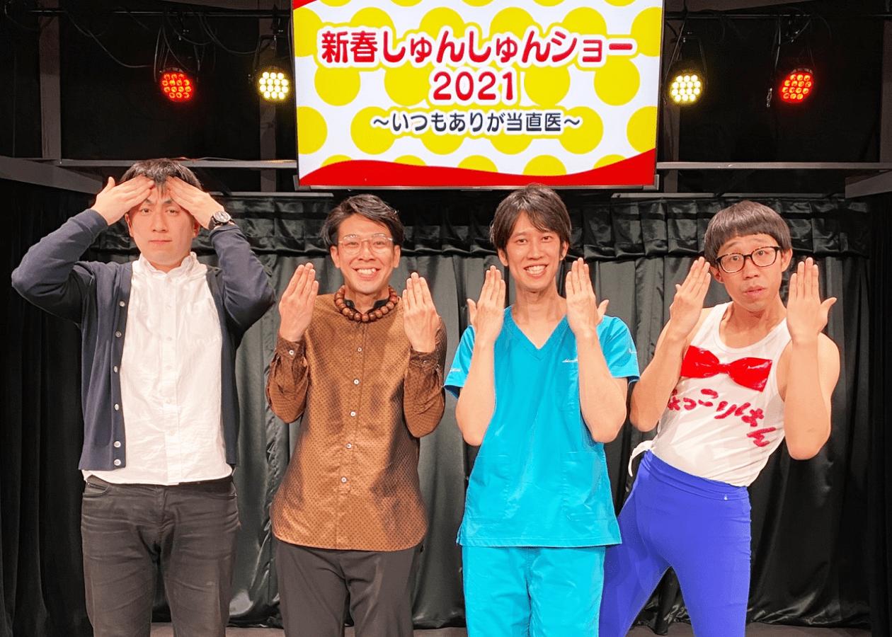 ライブ・イベント