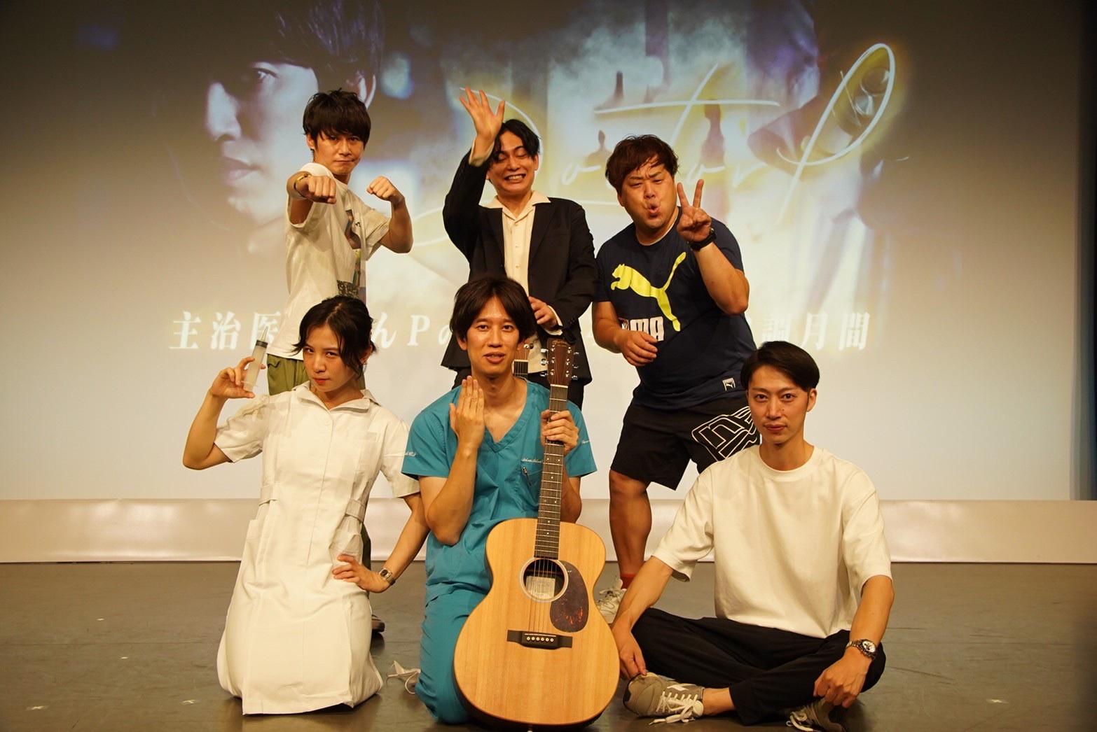 #吉本坂46プロデュース公演